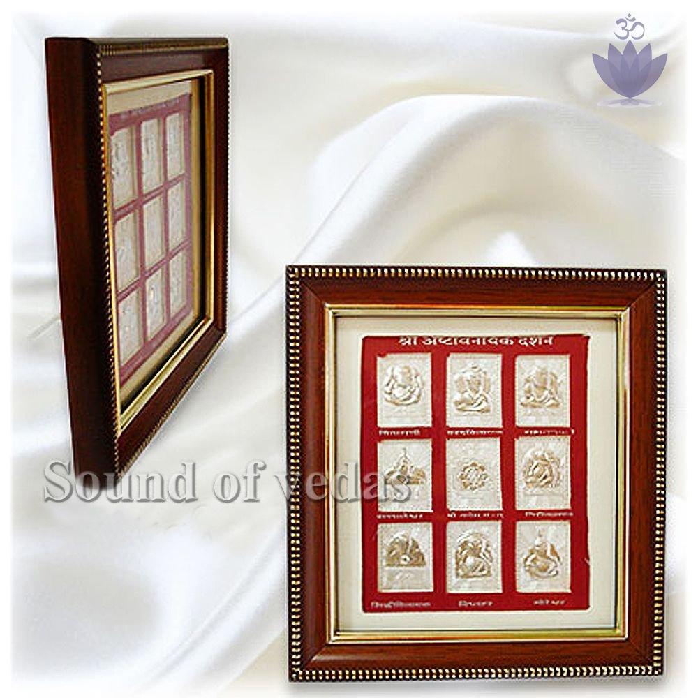 Ashtavinayak photo frames