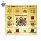 KaalSarp Yantra on 9 Inches Golden Paper