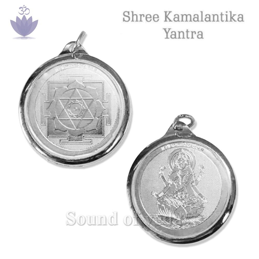 Yantra Locket of Kamalantika Devi in Silver