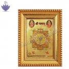 Shri Yantram Wooden Frame