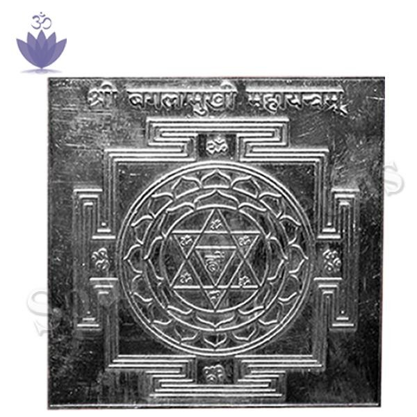 Baglamukhi Maha yantra - Silver - 2 inches