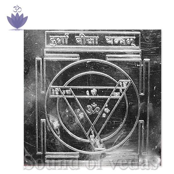 Durga Bisa yantra - Silver - 2 inches