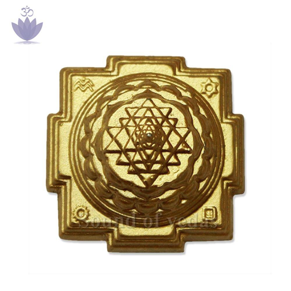 Shri Yantra In Zinc