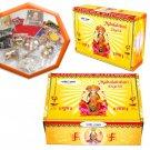 Mahalakshmi Puja Kit  Buy Online in USA/UK/Europe