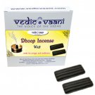 Dhoop incense wet Online Store in USA/UK/Europe