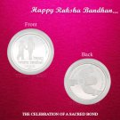 Gift Coin for Raksha Bandha in Pure Silver - 10 gms Online Store in USA/UK/Europe