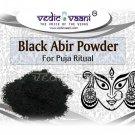 Black Abir (Abeer) Powder  Online Store in USA/UK/Europe