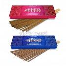 Govinda Govinda 2 in 1 Incense Sticks Buy Online in USA/UK/Europe