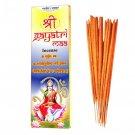 Shree Gayatri Incense Buy Online in USA/UK/Europe