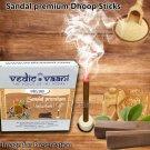 Sandal premium Dhoop Sticks Buy Online in USA/UK/Europe