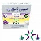 Vedic Jasmine & Lavender Big Cones    Online Store in USA/UK/Europe