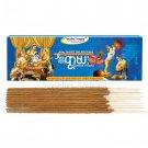 Shree Bal Krishna Incense  Online Store in USA/UK/Europe