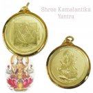 Kamalantika Yantra Locket Buy Online in USA/UK/Europe