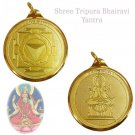 Tripura Bhairavi Devi Yantra Locket Buy Online in USA/UK/Europe