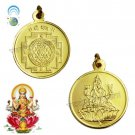 Shree yantra locket in copper Buy Online in USA/UK/Europe