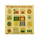 Sampoorna Sarva Kashta Nivaran yantra 9 inches in Golden Paper  Buy Online in USA/UK/Europe