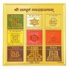 Sampoorna Navgraha yantra 6 inches in Golden Paper  Buy Online in USA/UK/Europe