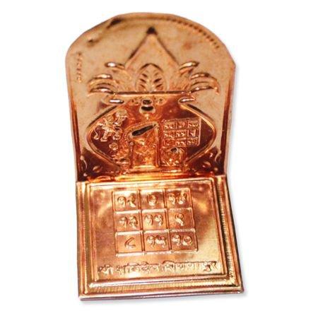 Shani Yantra - copper Buy Online in USA/UK/Europe