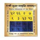 Sukh Samruddhi yantra 9 inches In Golden Paper Buy Online in USA/UK/Europe