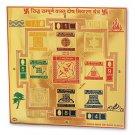 Vastu Dosh Nashak yantra 6 inches in Golden Paper Buy Online in USA/UK/Europe