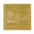Tripur Bhairavi Yantra - 3 inches  Buy Online in USA/UK/Europe