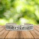 Aum Namah Shivaya Adjustable Silver Kada  Buy Online in USA/UK/Europe
