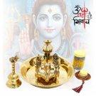 Shiv Panchayatana Pooja Set  Buy Online in USA/UK/Europe