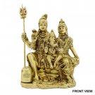 Lord Shiva Parvati Ganesha Statue in Fine Brass  Buy Online in USA/UK/Europe