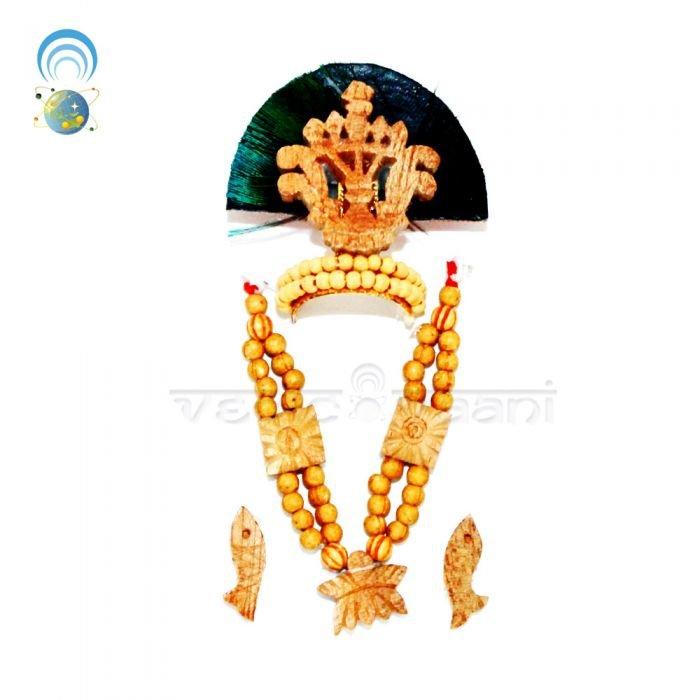 Krishna Shringar Set Buy Online in USA/UK/Europe