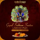 Gopal Sukham Santan Labham-Puja ,Mantra Japa and Yagna Buy Online in USA/UK/Europe