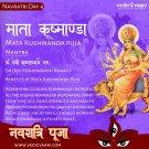 Kushmanda Mata Puja and Homa  Buy Online in USA/UK/Europe