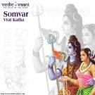 Somvar Vrat Katha  Buy Online in USA/UK/Europe