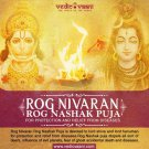 Rog Nivaran Rog Nashak Puja - For Protection and relief from Diseases    Buy Online in USA/UK/Europe
