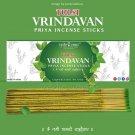 Natural Fresh Soothing Fragrance Tulsi Vrindavan Priya Incense Sticks Agarbattis