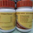 Divya Patanjali Shilajeet Rasayan 40 gms