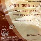 Pack of Patanjali Divya Arjun Kwath 500gms