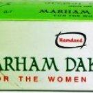 Hamdard Marham Dakhilyun (50 gms)