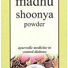 Khadi Madhu Shoonya powder 250 gms