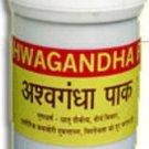 Vyas Ashwagandha Pak 200gms