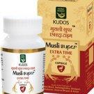 Kudos Ayurveda Musli Super Extra Time Capsule, 30 capsules