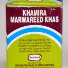 Hamdard Khamira Marwareed Khas (60 gms)