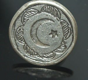 NO STONE SIZE 8.5 OTTOMAN VICTORIAN COPPER TURKISH FLAG MOON & STAR ROUND RING
