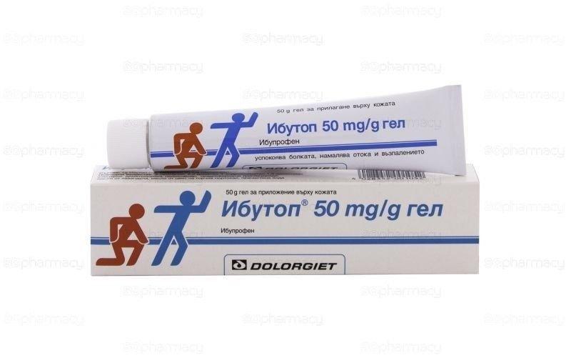 Pain relieving anti-inflammatory traumas sprains arthrosis lumbago Ibutop Gel �50g