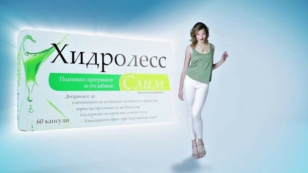 Hydroless SLIM for weight loss metabolism remove excess fluids 60 capsules