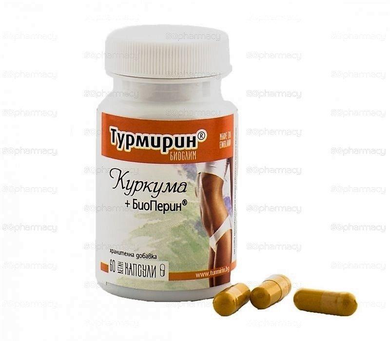 Turmirin BioSlim metabolism weight loss thermogenesis fat