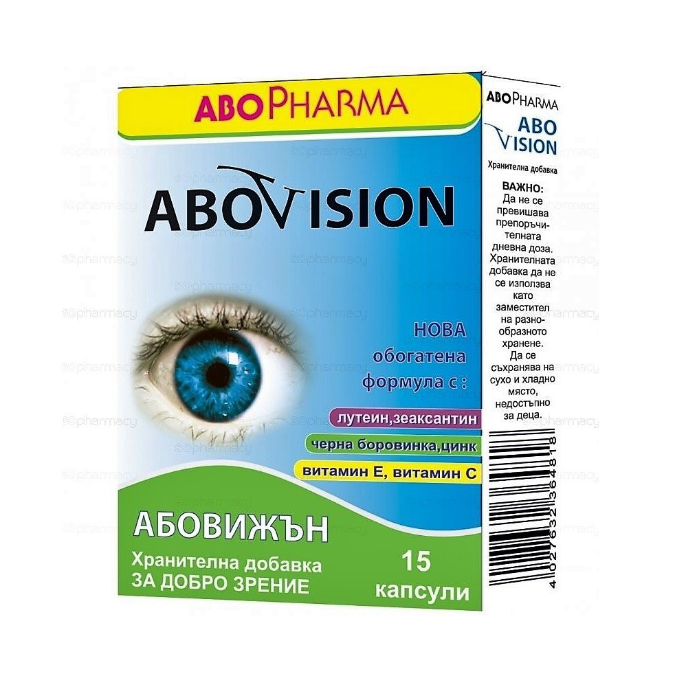 ABOVision Good vision Improves visual acuity Suitable for people working with PC