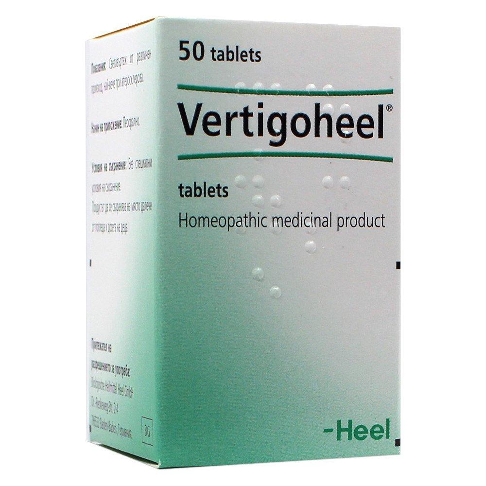 Heel Homeopathic for vertigo motion sickness dizziness Vertigoheel 50 tablets