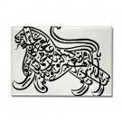 Islam / Muslim  Lion Magnet