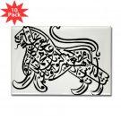 Islam / Muslim Lion Magnet (10 Pack)