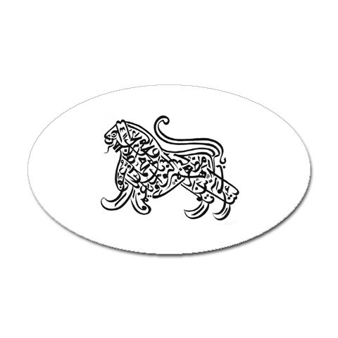 Islam / Muslim  Lion Oval Sticker